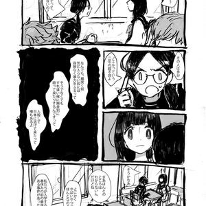 【再版】美しい街(2)