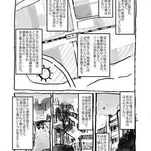 美しい街(3)