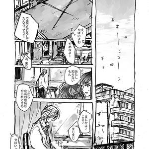 【再販】美しい街(1)