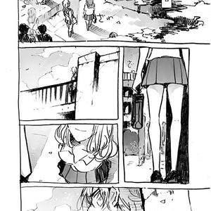 【再販】美しい街(6)