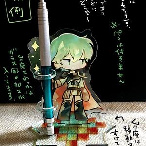 【FE】エフラムのペンたて Ephraim penholder