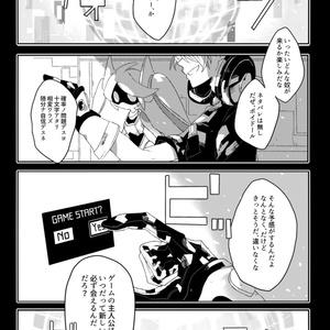 REVERSE[10/7新刊*グスタフ+エレドール話]