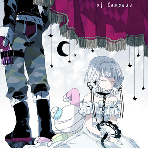 The Wonderful Wizard of Compass[10/13新刊]