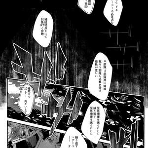 毒占欲[2/23新刊*臣グス漫画]