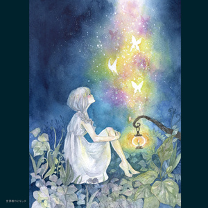 <NEW>画集「わたし宇宙論 vol.2」