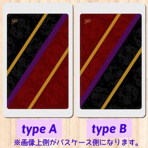 刀剣乱舞 大倶利伽羅モデル カードケース