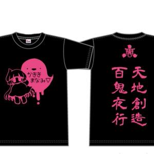 かききまなみライブTシャツ