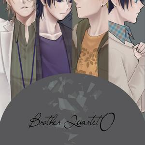 BrotherQuartet0-ゼロ-