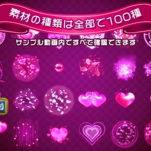 ぴぽや セクシー&キュートエフェクトアニメ素材集100セット