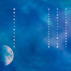 【 #おそ松俳句 #BL松俳句 #BL俳句 】虹にひと色足りぬ僕たちの空