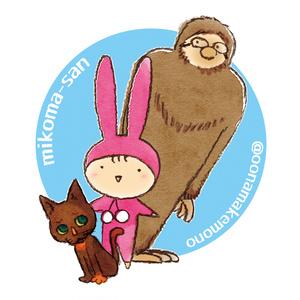 【おがわさとし雑貨店】みこまさん&ナマケモノ先生&はな(猫)アクリルキーホルダー