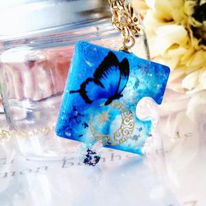 パズルピースネックレス・青い蝶と月B