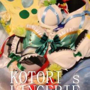 KOTORI's LINGERIE