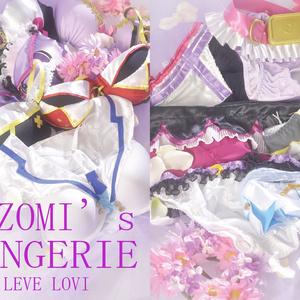 NOZOMI's LINGERIE
