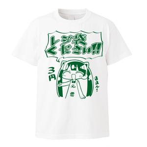 レジ袋くださいTシャツ