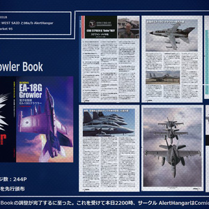 【受注生産】EA-18G Growler
