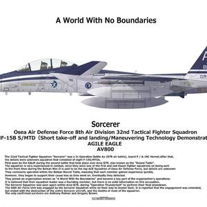 ACE COMBAT ZERO ソーサラー隊 NF-15B S/MTD AGILE EAGLE リトグラフ