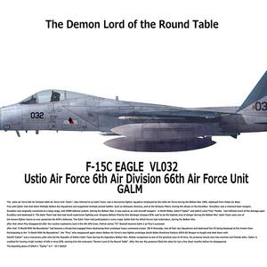 ACE COMBAT ZERO GALM1 A3リトグラフ(ポスター)