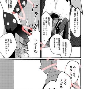 【迅修】アイドルパロ