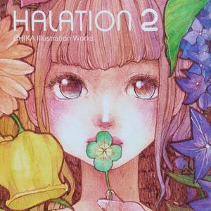 イラスト集 HALATION.2