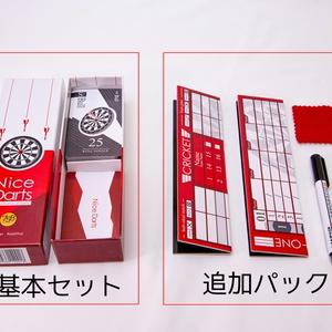 Nice Darts -CardGame of Darts- 追加パック
