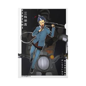 Eikichi Persona 2