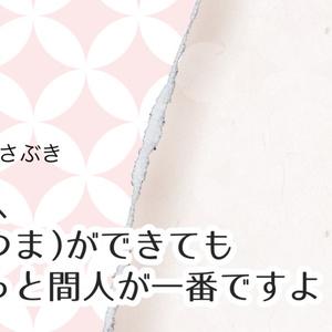 中大兄アンソロ第5弾『なかのおおえのかぞく〜湖のそばの大きなお家〜』。