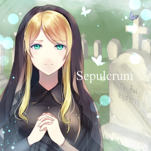 Sepulcrum
