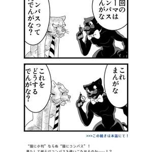 カケラ MONO(あんしんBOOTHパックでお届け)