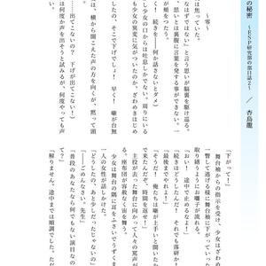 カケラ Vol.05(クリックポストでお届け)