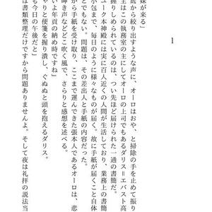 Letters ~春嵐の窓辺~(あんしんBOOTHパックでお届け)