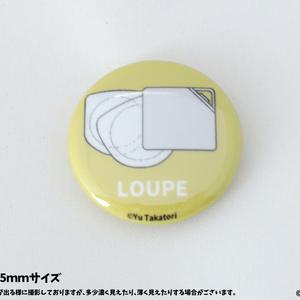 ルーペ(学芸員さんの道具缶バッジ)