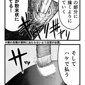 【DL版】ただいま収蔵品整理中!Vol.2
