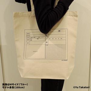 トートバッグ(資料調査カード・ブルー)