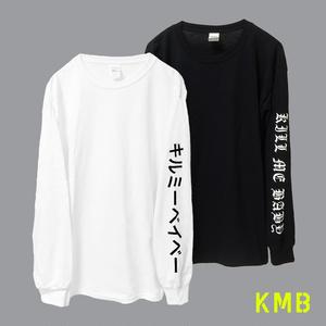 キルミーベイベー 長袖Tシャツ