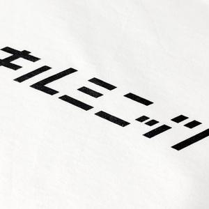 キルミニッツ Tシャツ
