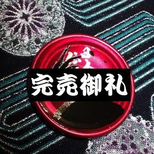 刀剣乱舞/御神酒金魚