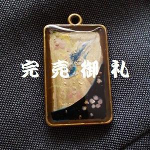 刀剣乱舞/夜桜金魚/流水金魚モチーフネック