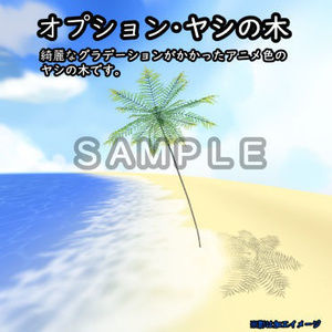 【3D背景素材】簡易・海のドーム