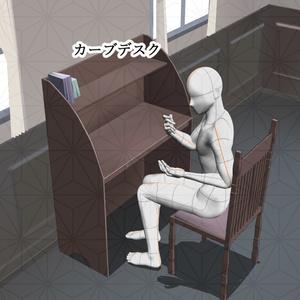 【3D背景素材】学園の寮部屋