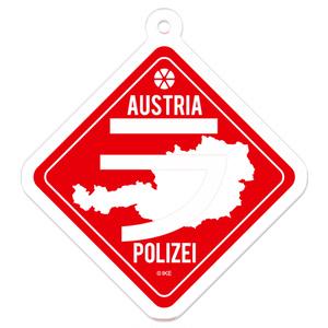 オーストリア「ラ」抜き警察 アクリルキーホルダー