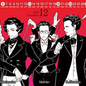 Classic Conductor Calendar 2016