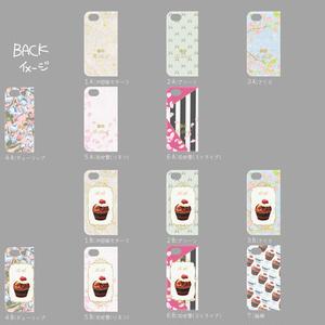 【受注】清安iPhoneケース/スマホケース