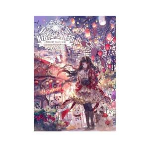 空想遊園-KIRMES- パンフレット