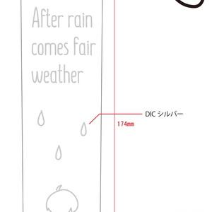 オリジナル折りたたみ傘(たれこケース付)