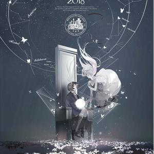 「中恵光城ソロライブ2018-ASTEL GATE-」再現音源試聴会
