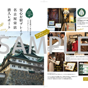 空想遊園-KIRMES 2020- Guide Book