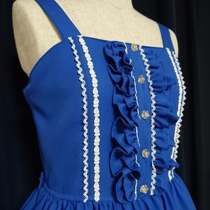 前立てフリル飾りのジャンパースカート