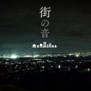 環境音 - 郊外(夜)