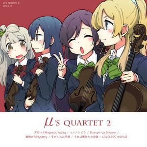 μ's quartet2